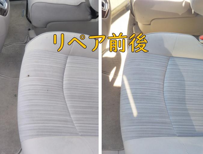 f:id:sakikaku2009:20191203165729j:plain