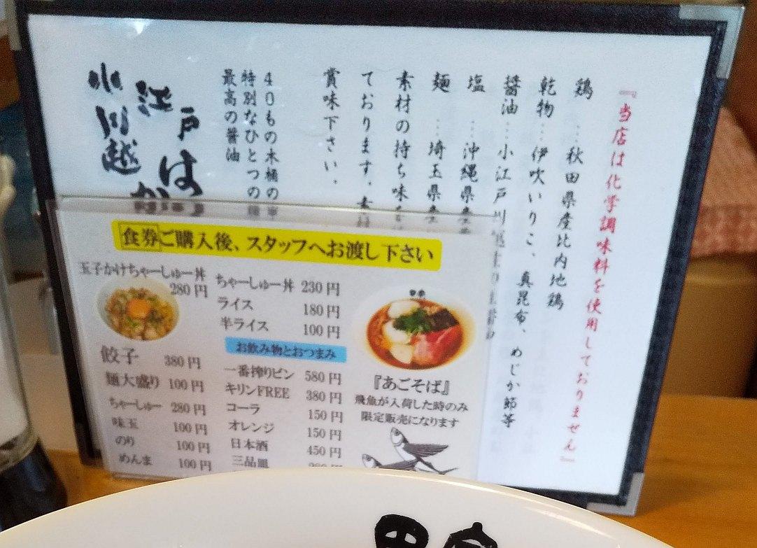 f:id:sakikaku2009:20191203212524j:plain