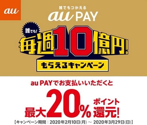 f:id:sakikaku2009:20200207221603j:plain
