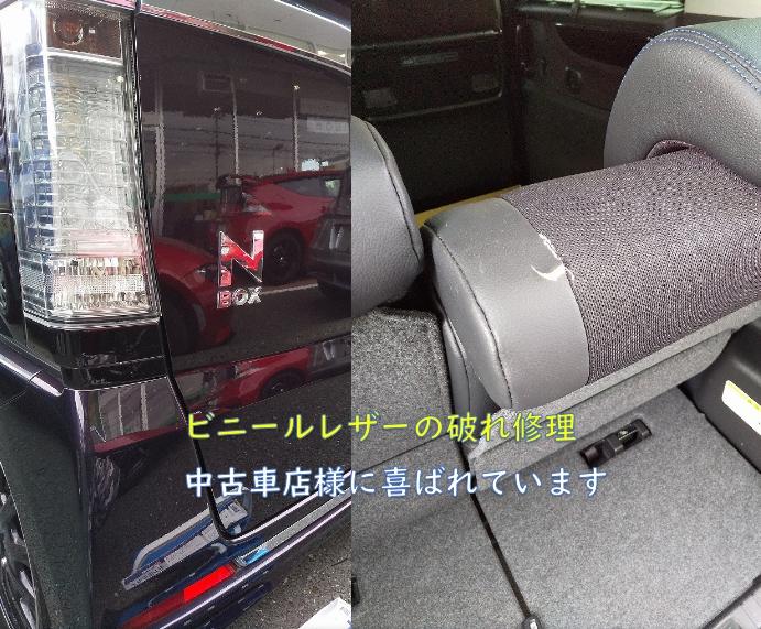 f:id:sakikaku2009:20200401085909j:plain