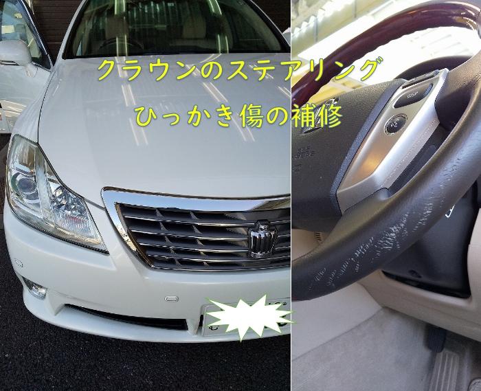 f:id:sakikaku2009:20200407173204j:plain