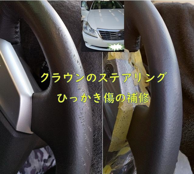 f:id:sakikaku2009:20200407173207j:plain