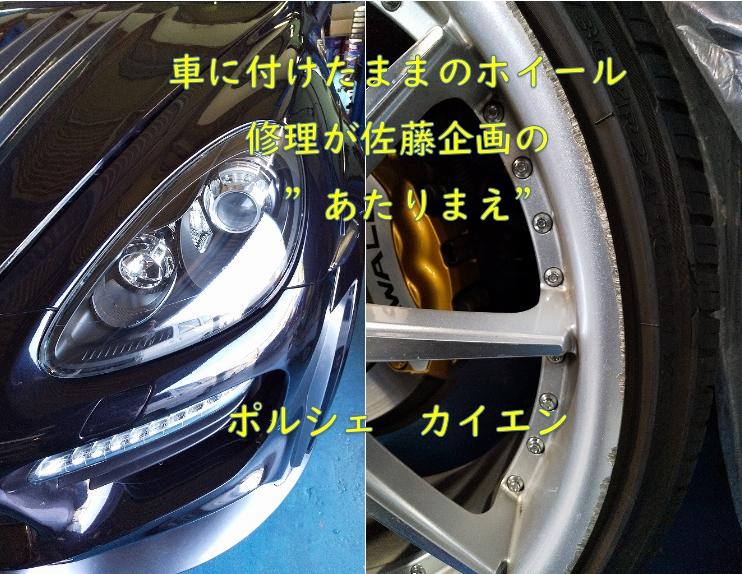 f:id:sakikaku2009:20200407211155j:plain