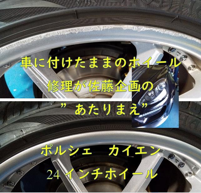 f:id:sakikaku2009:20200407211159j:plain