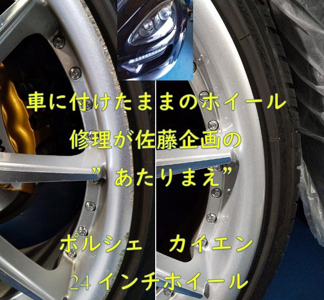 f:id:sakikaku2009:20200407211204j:plain