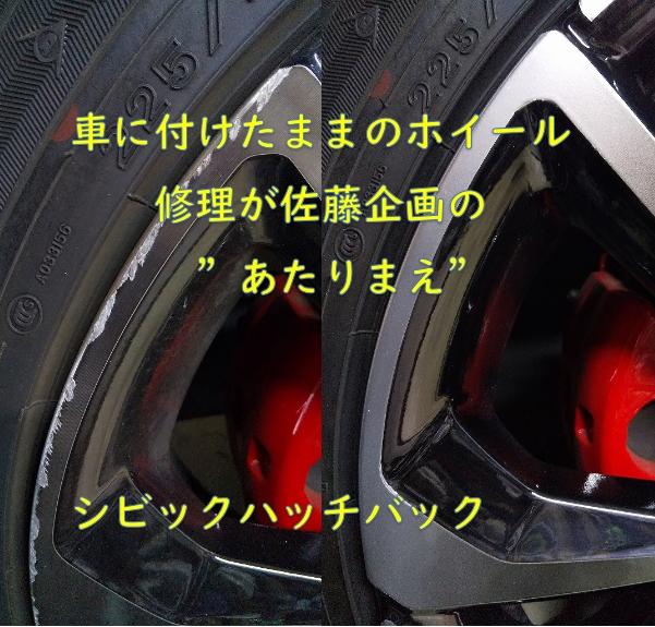f:id:sakikaku2009:20200408215409j:plain