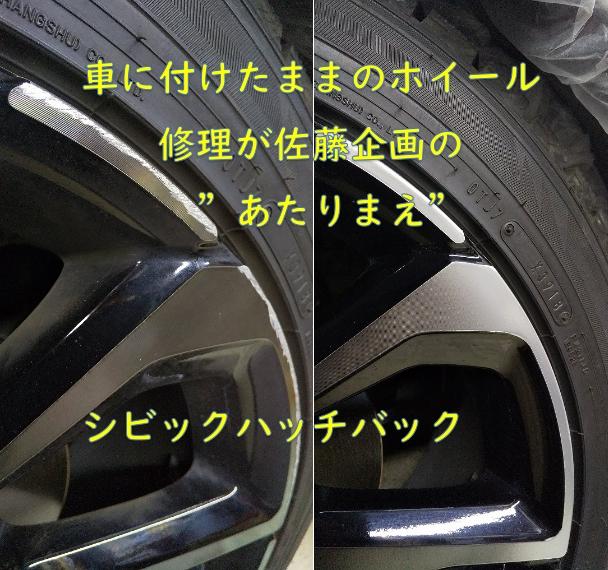 f:id:sakikaku2009:20200408215418j:plain