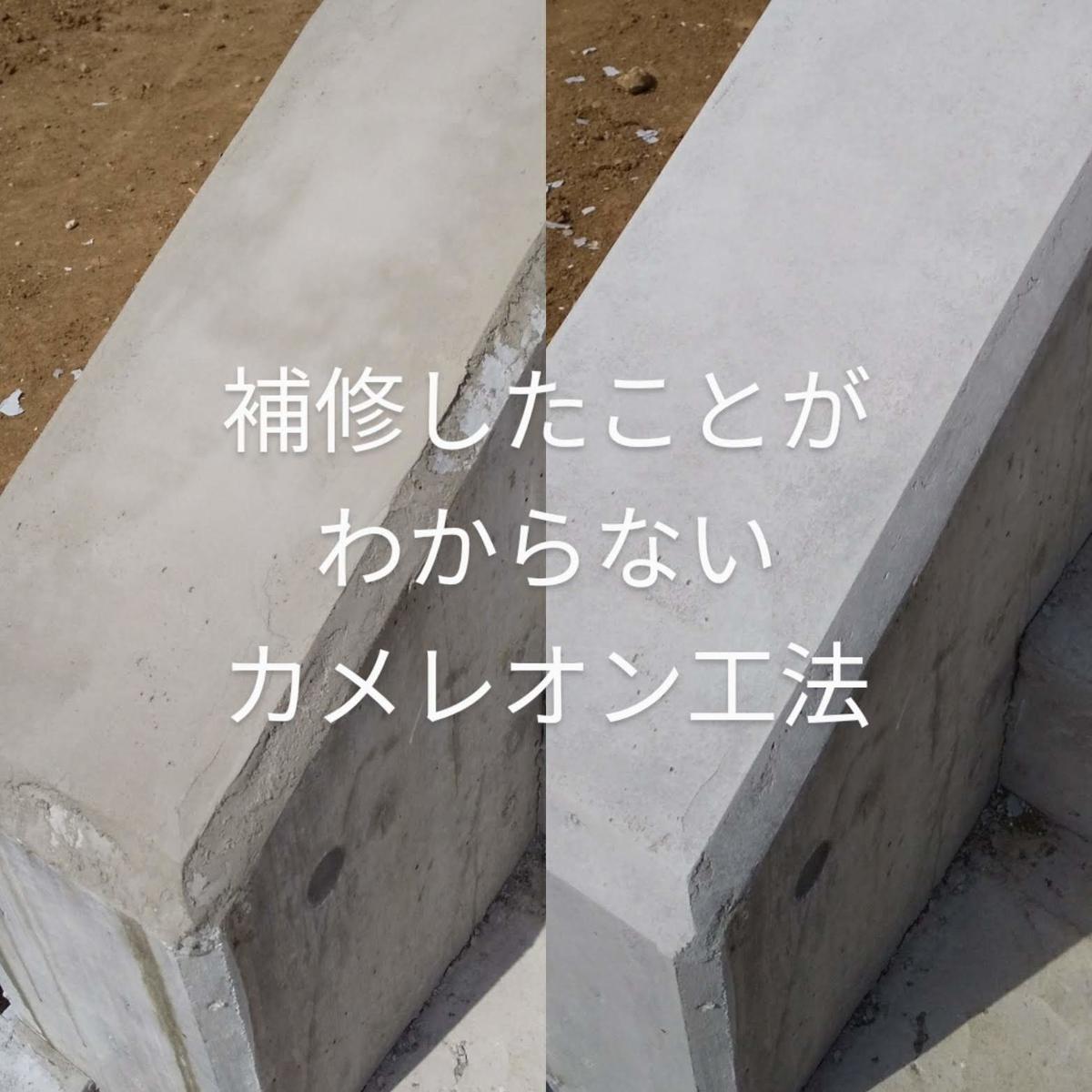 f:id:sakikaku2009:20200416204851j:plain