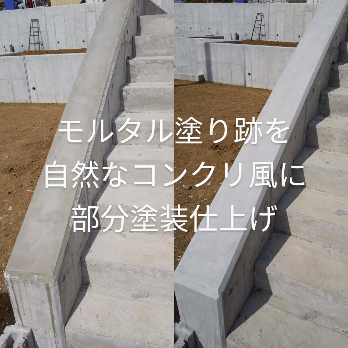 f:id:sakikaku2009:20200416204859j:plain