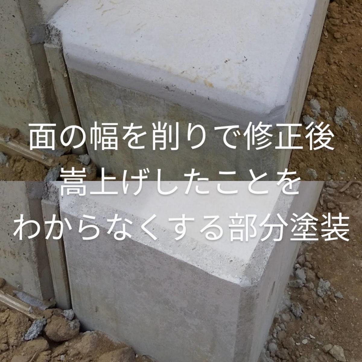 f:id:sakikaku2009:20200416211009j:plain
