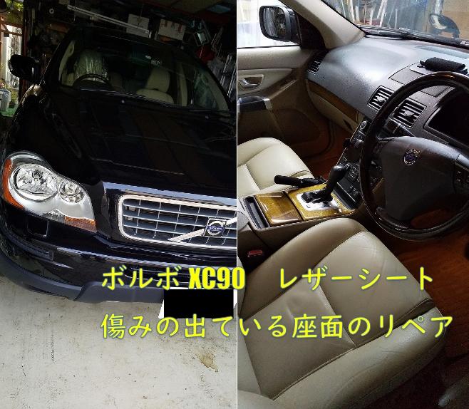 f:id:sakikaku2009:20200527212957j:plain