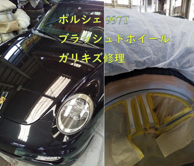 f:id:sakikaku2009:20200606211059j:plain