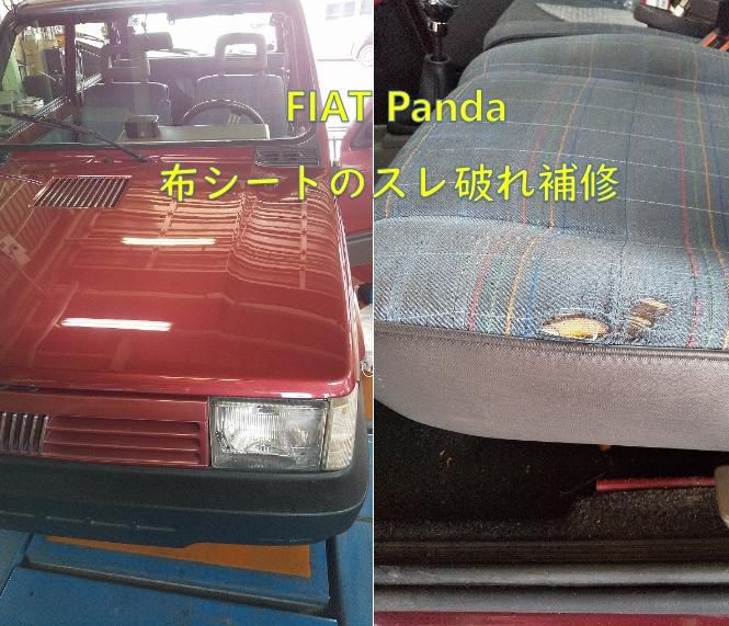 f:id:sakikaku2009:20200609222243j:plain