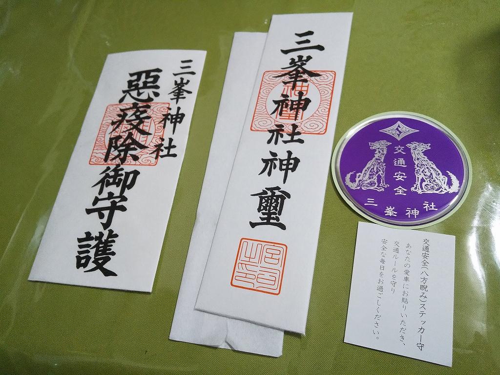 f:id:sakikaku2009:20200610194734j:plain