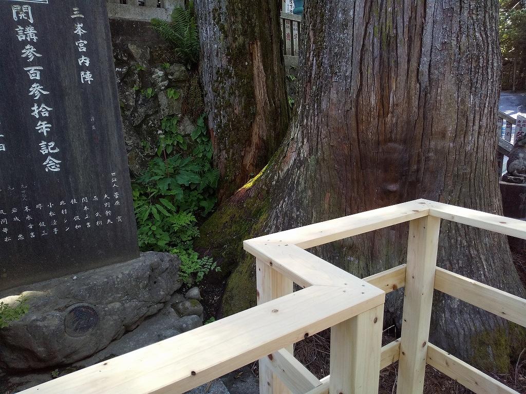 f:id:sakikaku2009:20200610212130j:plain