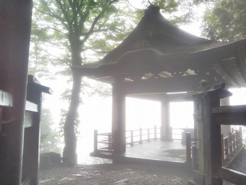 f:id:sakikaku2009:20200610214219j:plain