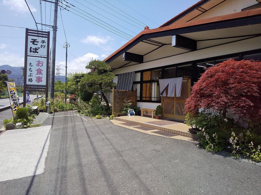 f:id:sakikaku2009:20200612141949j:plain