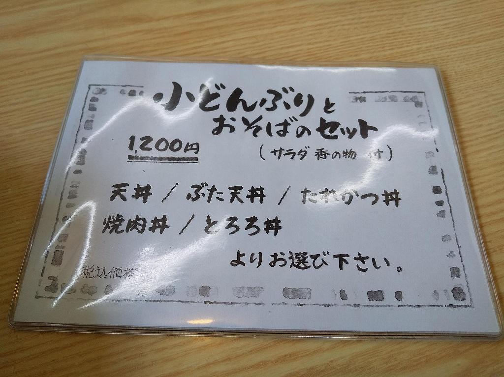 f:id:sakikaku2009:20200612141958j:plain