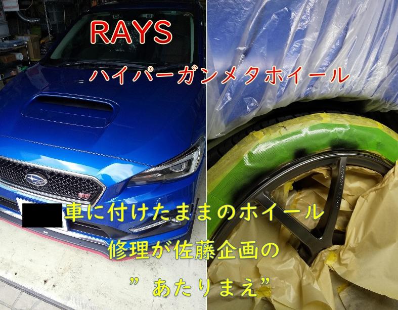 f:id:sakikaku2009:20200612144647j:plain
