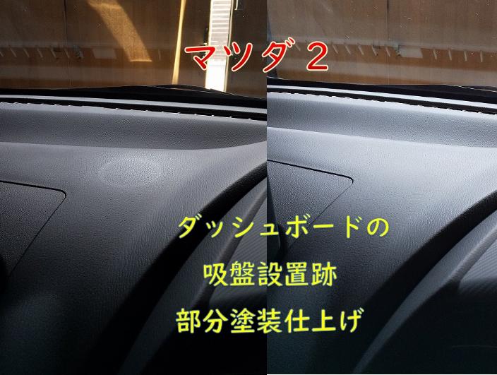 f:id:sakikaku2009:20200612153223j:plain