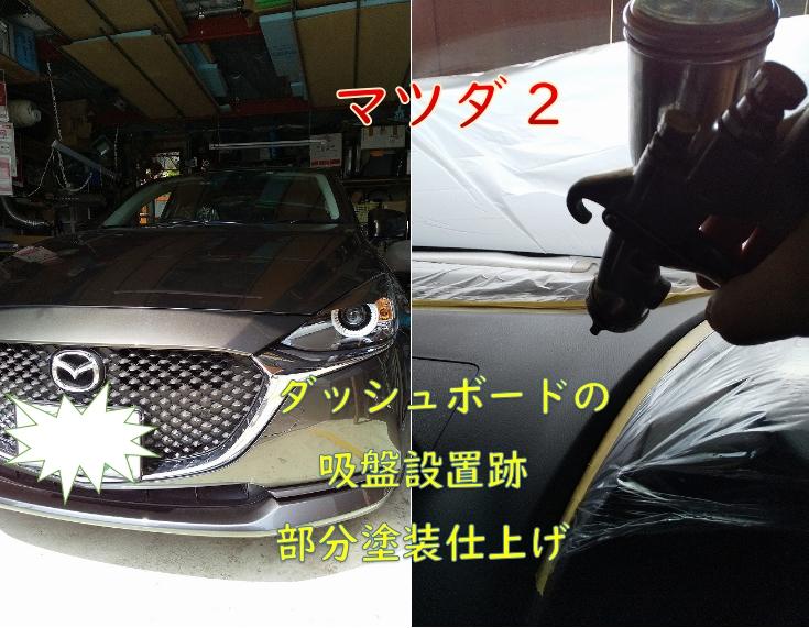 f:id:sakikaku2009:20200612153227j:plain