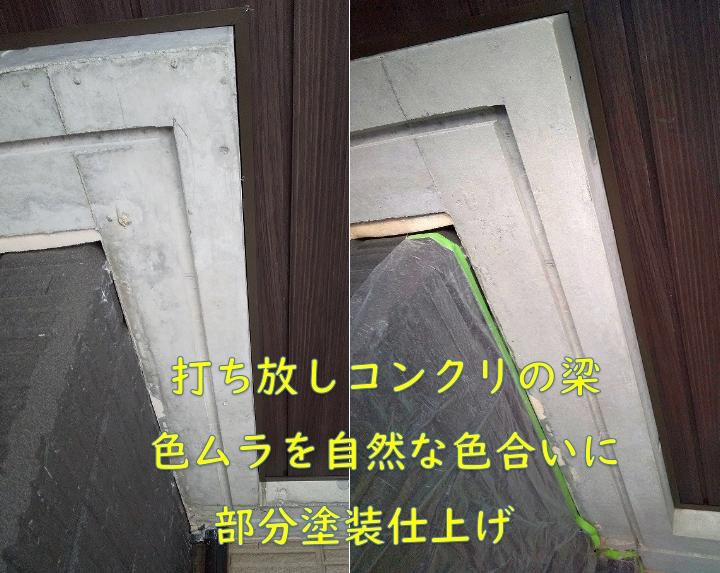 f:id:sakikaku2009:20200619220442j:plain