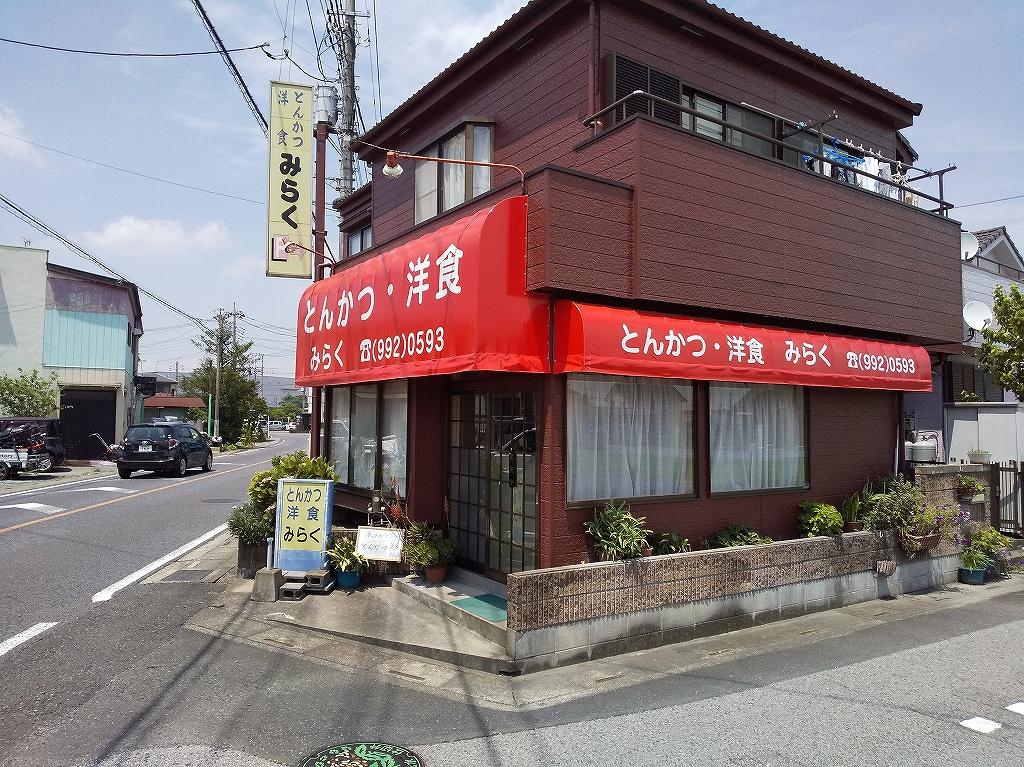 f:id:sakikaku2009:20200620220345j:plain