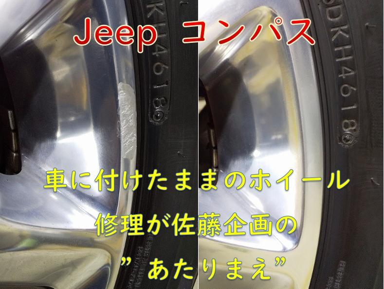 f:id:sakikaku2009:20200620224036j:plain