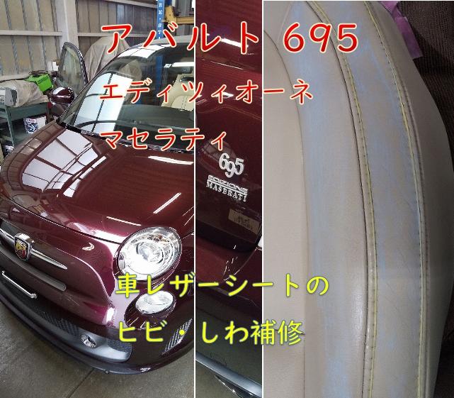 f:id:sakikaku2009:20200623221750j:plain