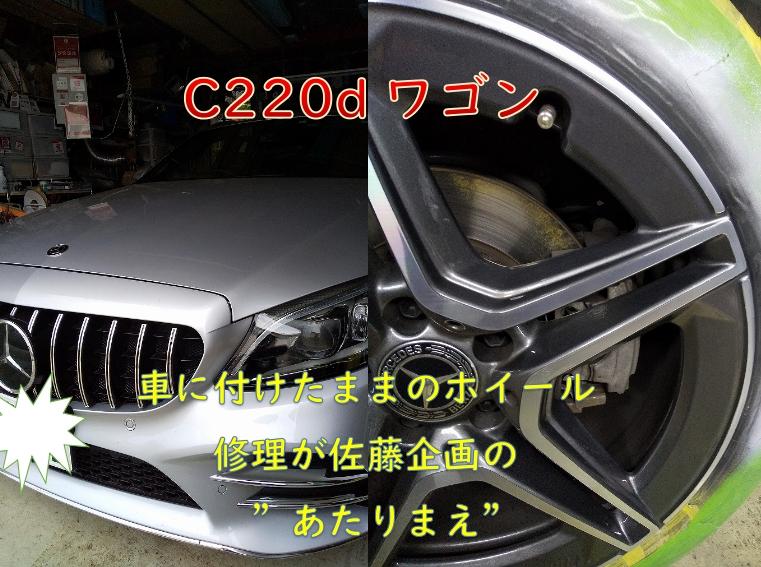 f:id:sakikaku2009:20200624220642j:plain