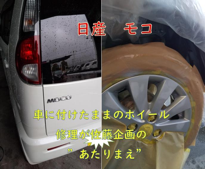 f:id:sakikaku2009:20200628221212j:plain