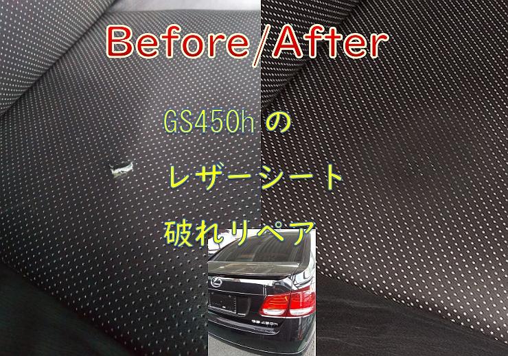 f:id:sakikaku2009:20200701222143j:plain