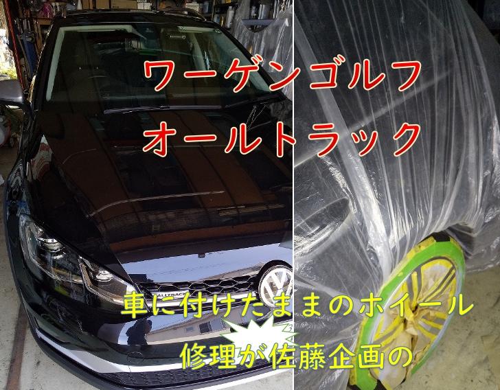 f:id:sakikaku2009:20200703212302j:plain