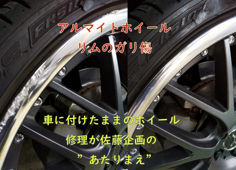 f:id:sakikaku2009:20200705204525j:plain