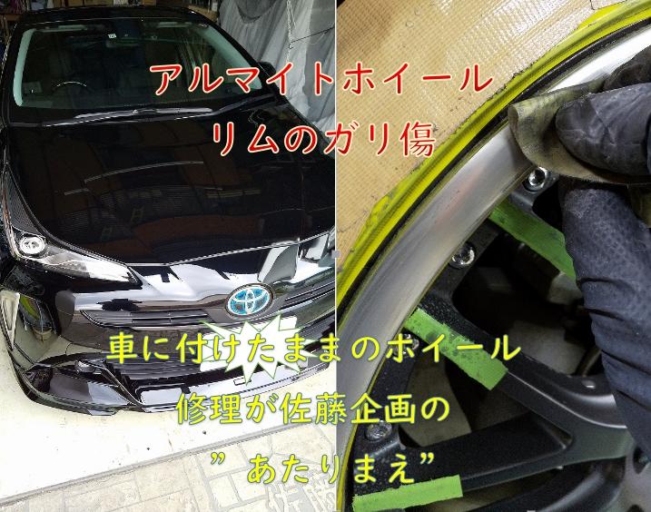 f:id:sakikaku2009:20200705204529j:plain