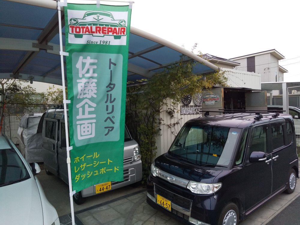 f:id:sakikaku2009:20200710183318j:plain