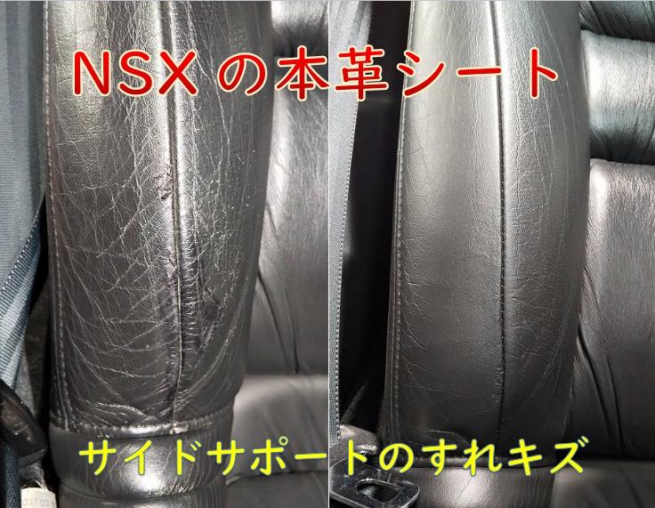 f:id:sakikaku2009:20200716221125j:plain
