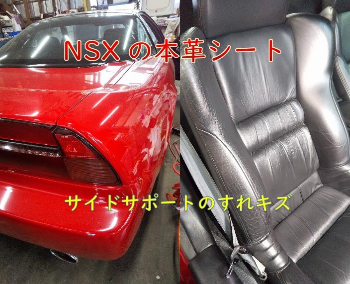 f:id:sakikaku2009:20200716221132j:plain