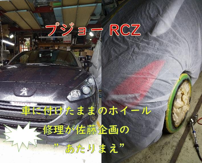 f:id:sakikaku2009:20200721221712j:plain