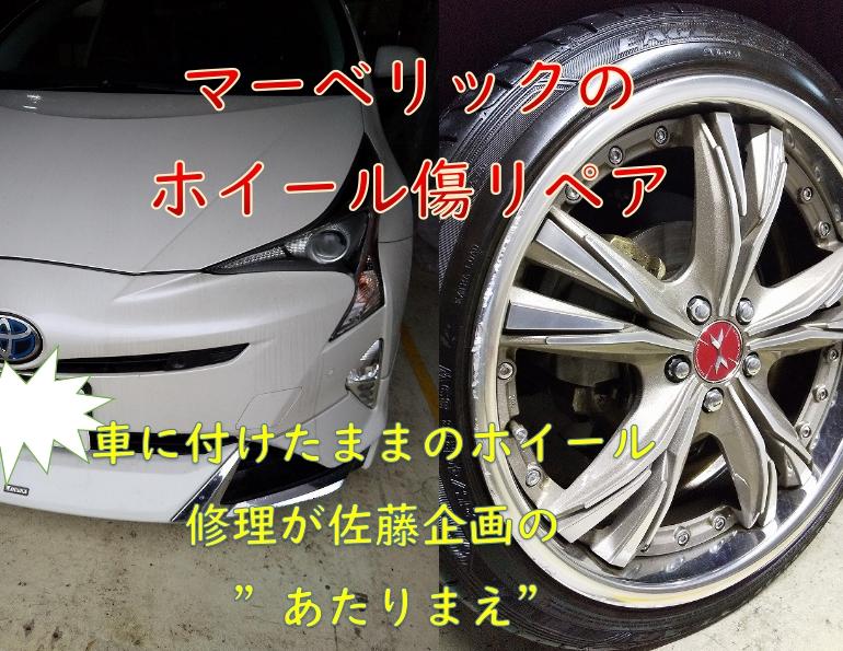 f:id:sakikaku2009:20200721225022j:plain