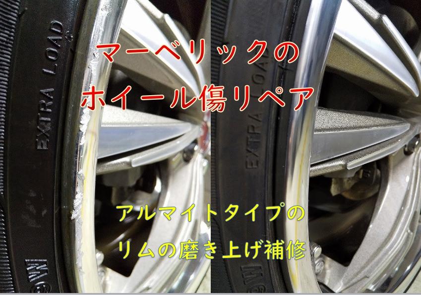 f:id:sakikaku2009:20200721225028j:plain
