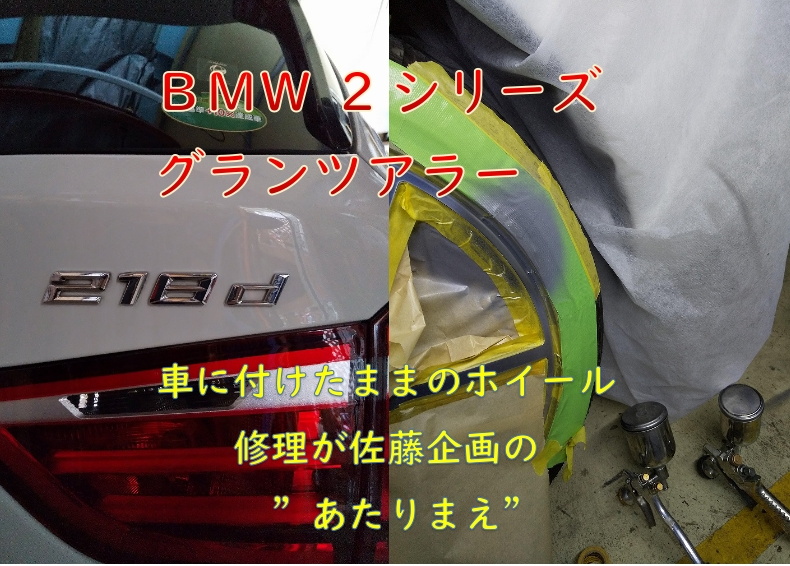 f:id:sakikaku2009:20200727230009j:plain