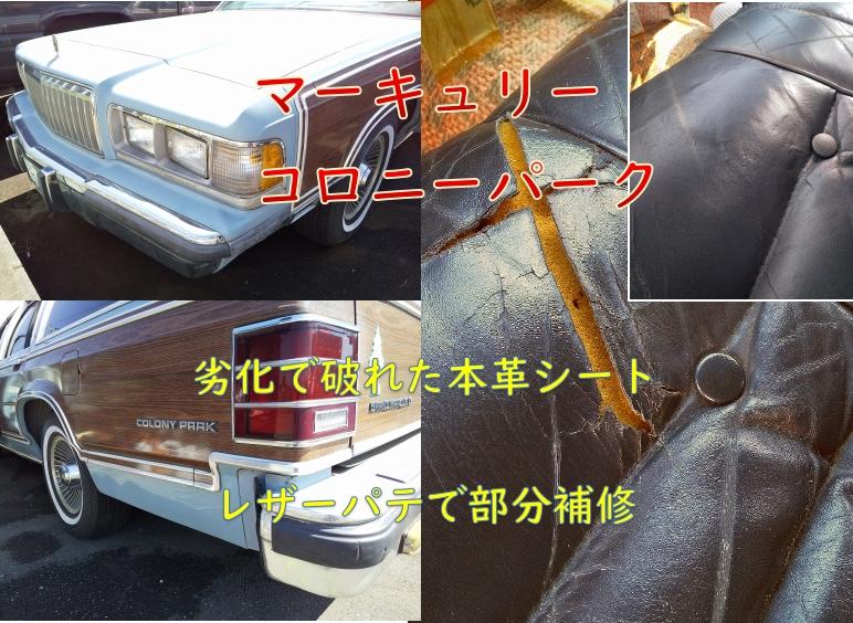 f:id:sakikaku2009:20200730222437j:plain