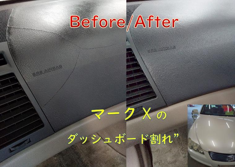 f:id:sakikaku2009:20200803224516j:plain