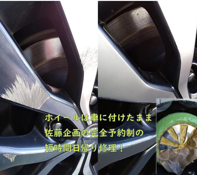 f:id:sakikaku2009:20200804220728j:plain