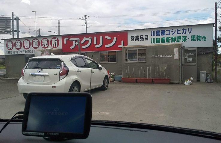 f:id:sakikaku2009:20200829221131j:plain