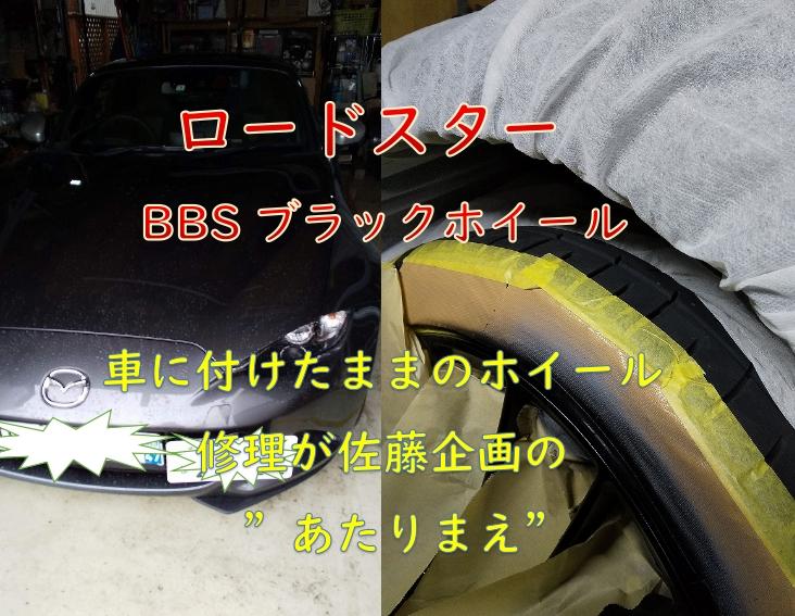 f:id:sakikaku2009:20200905214119j:plain