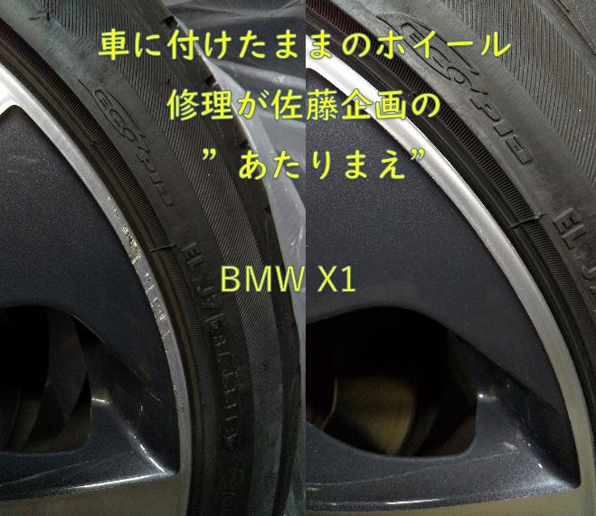 f:id:sakikaku2009:20200906213242j:plain