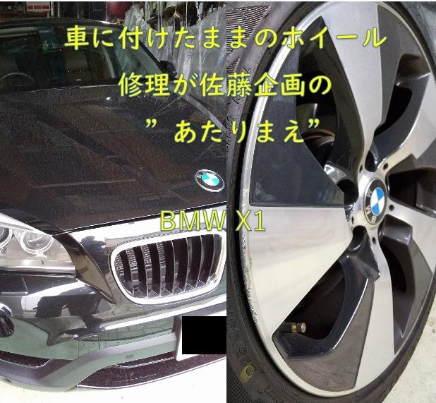 f:id:sakikaku2009:20200906213249j:plain