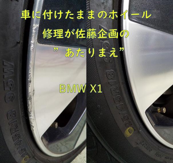 f:id:sakikaku2009:20200906213256j:plain